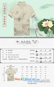 the lhoba people evergreens summer new chinese dragon cotton