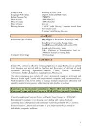 Legal Resume Sample India Help With Popular Critical Analysis Essay On Hillary Experimental
