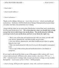 Application Letter Inside Address Orthopedic Physician Assistant Cover Letter