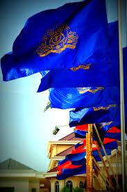 Cambodia Flag Cambodian Beginnings Cambodia Mourns
