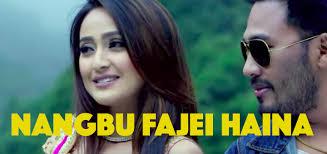 manipuri films latest films latest movies latest songs latest