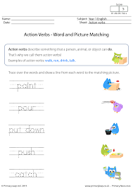 507 free verb worksheets