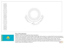 Kazakhstan Flag Flag Of Kazakhstan Coloring Page Free Printable Coloring Pages