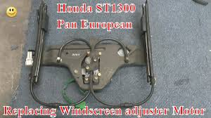 honda st1300 pan european how to replace fit windscreen adjuster