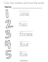 custom essay writing service tracing names for kindergarten