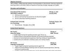 Pictures Of Resume Samples by Images Of Resume Samples Resume Cv Cover Letter