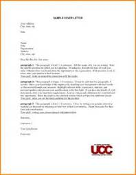 research paper outline on illegal immigration cover letter sample