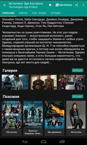 videobox apk apk fs videobox for android