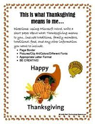 thanksgiving writing assignment using microsoft word tpt