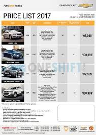 lexus singapore youtube new car price list in singapore oneshift