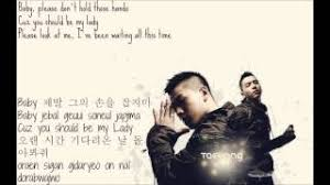 wedding dress kevin lien lyrics wedding dress version taeyang