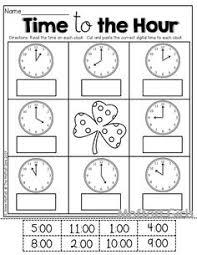 february printables kindergarten literacy and math