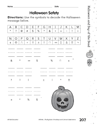 halloween preschool books have fun decoding a message with symbols this activity from shell