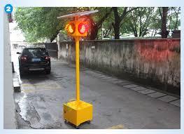 Solar Traffic Light - trolley mobile 200mm solar warning traffic signal light wide way