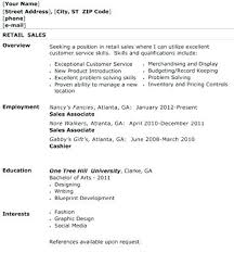 Resume For Cashier No Experience Resume Retail Resume Examples No Experience Template Trendy