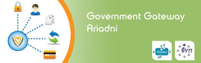 Government Gateway Help Desk Number Government Web Portal Citizen