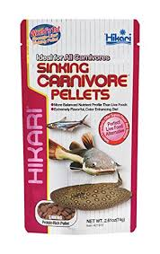 hikari sinking wafers review amazon com hikari sinking carnivore pellets for pets 2 61 ounce