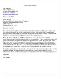 sample cover letter for college application
