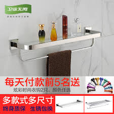 Bathroom Glass Shelves With Towel Bar China Glass Shelf China Glass Shelf Shopping Guide At