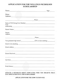 scholarship resume sample resume for scholarship application sample resume for your job college scholarship resume examples sample cv resume college scholarship resume examples resume examples scholarship templates for