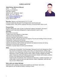 17 kitchen steward resume top essay writing cover letter hotel