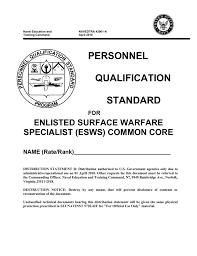 personnel qualification standard