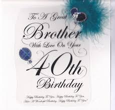 invitations large birthday cards