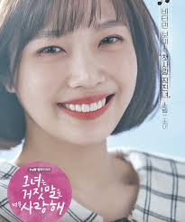 hair style for a nine ye kdrama hairstyles archives kpop korean hair and style