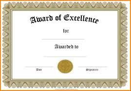 printable award certificates this printable scouting award
