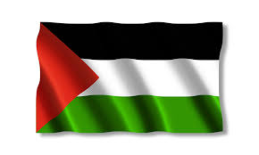 Palistinian Flag Palestine A Little Justice U2013 In Saner Thought