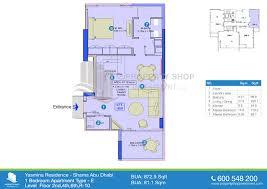 floor plan of yasmina residence shams abu dhabi al reem island