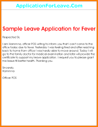 4 sample of sick leave letter science resume