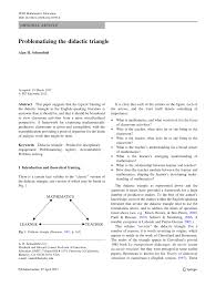 problematizing the didactic triangle pdf download available