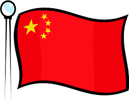 Best National Flags Chinese Clipart China Flag Pencil And In Color Chinese Clipart
