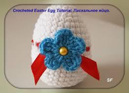 Easter Decorations Crochet by 50 Best Crochet Egg Covers Images On Pinterest Crochet Toys