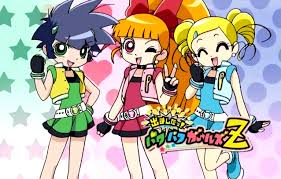 powerpuff girls powerpuff girls wiki fandom