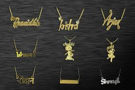 customized pendants buy custom made name pendants in india online buy it in 6 simple