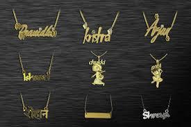 buy custom made name pendants in india buy it in 6 simple