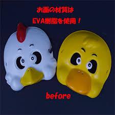 kmmart rakuten global market face mask halloween chicken
