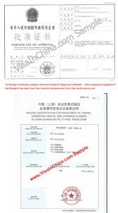 Certification Letter From Employer China Working Z Visa And China Work Permit Application Service In