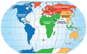 World Map Image by World Map Russia Roundtripticket Me