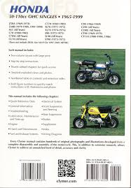 honda shop manual z50 1968 1978 z50r 1979 1982