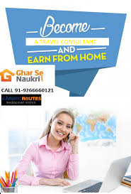 travel consultant images Be a travel consultant and work from home a wonderful job png