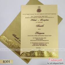 muslim wedding invitation cards muslim wedding cards 500 best islamic wedding invitations design