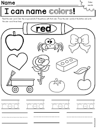 25 color word activities ideas color