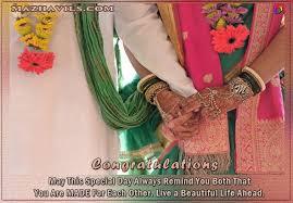 wedding wishes sms for daughter u2013 organization of wedding blog