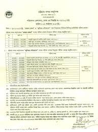 chittagong port authority cpa job exam schedule notice 2017