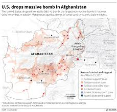 Pentagon Map U S Drops U0027mother Of All Bombs U0027 In Afghanistan Pentagon Rebrn Com