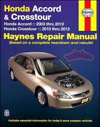 honda accord shop service manuals at books4cars com