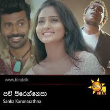 hiru top 40 song paw pirennepa sanka karunarathna hiru tv music video downloads